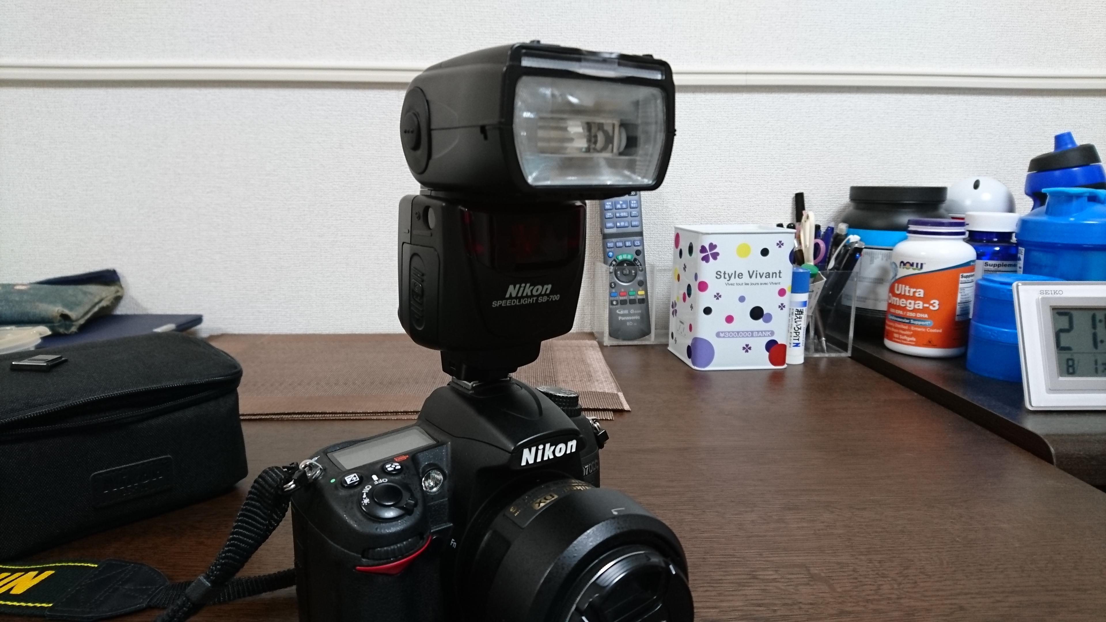 室内撮りもこれでバッチリ!スピードライト:SB-700を導入してみた
